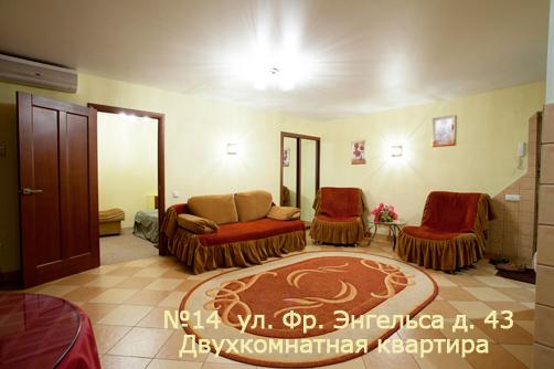 Снять квартиру в Воронеже   cmltru